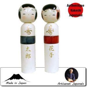 Kokeshi Couples  Kotobuki Kokeshi (42cm)