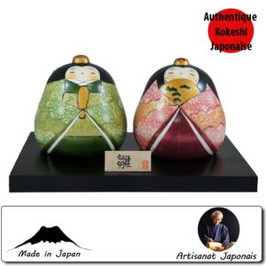 Kokeshi Couples  Kikuhina Set (11cm)