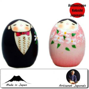 Kokeshi Couples  Shiawase Wedding Rose Et Noir Set (7cm)