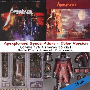 Objets rares Apexplorers – Space Adam (35cm) Color Version