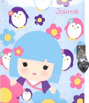 Kimmi Junior  Cindi - Journal Intime Kimmi Junior