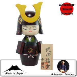 Kokeshi Guerriers  Takeda Shingen (15cm)