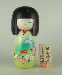 Kokeshi Jeunes filles (+ de 14 cm)  Nihonbare (16cm)