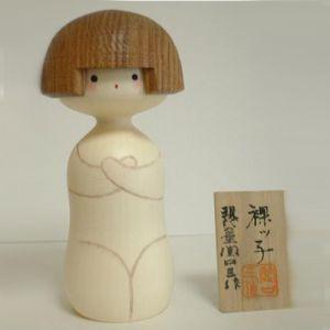 Kokeshi Jeunes filles (+ de 14 cm)  Hadaka (15cm)