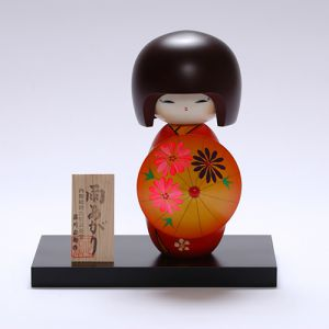 Kokeshi Jeunes filles (+ de 14 cm)  Ameagari Red (16cm)
