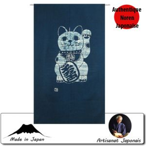 Univers Kokeshi  Noren Luchy Cat, Fond Bleu (85 X 150cm)